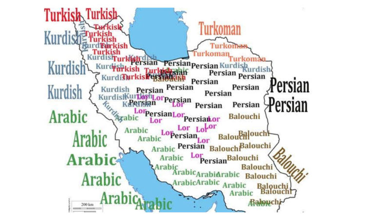 Why Does Iran Stamp Out NonPersian Languages Roji Kurd English