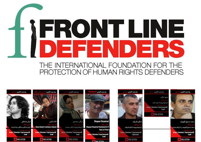 frontlinedefenders-iran-kurd