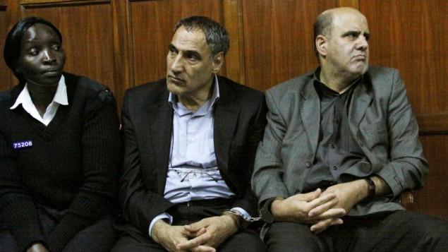 italya-irani-teroristtt