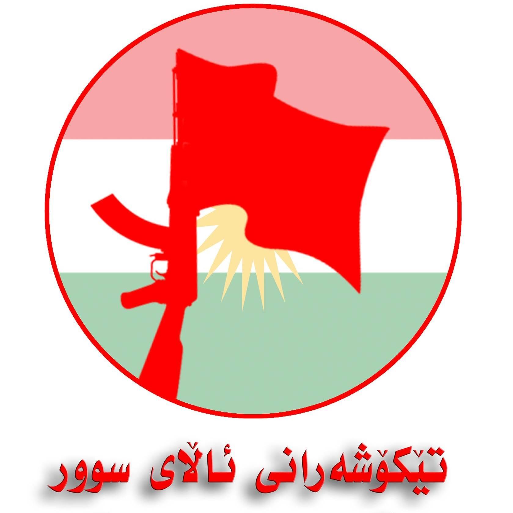 tekosherani-alay-sour