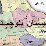 اندر حکایت تقسیم بلوچستان / چند نکته و یک پیشنهاد