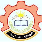 بلوچستان راجی زرمبش حمله درندگان بسیجی و اطلاعاتی رژیم بر جوانان مظلوم بلوچ در فلکه ارکیده زاهدان را بشدت محکوم میکند
