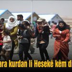 Hejmara kurdan li Hesekê kêm dibe