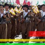 En kort historie om det kurdiske landssvikere!