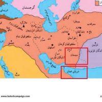 حذف نام بلوچستان از کتابهای درسی نماینده مجلس را به اعتراض واداشت