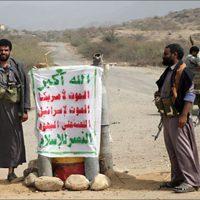 خبرگزاری رویترز طی گزارشی اختصاصی از افزایش انتقال سلاح از ایران به حوثیها در خبر داد