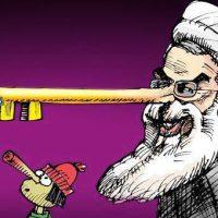 قفل آمد و آن کلید با ماست!/از خیمنی تا روحانی