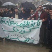 برپایی تجمع اعتراضی عمومی در تنگی سر نسبت به بی حرمتی به لباس کوردی از سوی صداوسیما