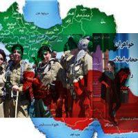 بررسی شیوه مبارزاتی مرکز و پیرامون در ایران و نگاهی به مشی مبارزاتی موجود در مرکز و بین ملیتهای غیرفارس
