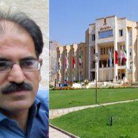 نامه سرگشاده دکتر محمد نقدی استاد دانشگاه ایلام در رابطه با کارشکنی های مسئولین این دانشگاه