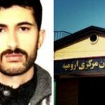 Курдский политзаключенный приговорен к смерти иранским судом