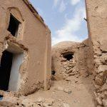 بیابانی به نام ایران