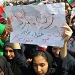 زنان در ایران در محل کار با تبعیض روبهرو هستند