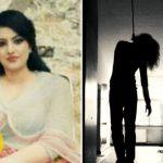 خودکشی یک دختر ۱۹ ساله در مهاباد