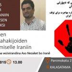 یک فعال سیاسی کورد ایرانی در آستانه دیپورت از فنلاند قرار دارد