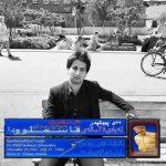 یک عضو حزب دمکرات کوردستان ایران با خطر دیپورت و استرداد بە ایران مواجە شدە است