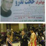 کشتی گیر سرشناس کورد و قهرمان سابق ایران اعدام شد
