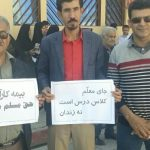 محرومیت محسن عمرانی، فعال صنفی معلمان از رسیدگیهای درمانی در زندان بوشهر