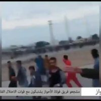 مشجعو فريق فولاذ الأحواز يشتبكون مع قوات الاحتلال الفارسي