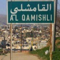 آسايش الإدارة الذاتية في مدينة القامشلي على إغلاق مقر الأمانة العامة للمجلس الوطني الكردي في المدينة