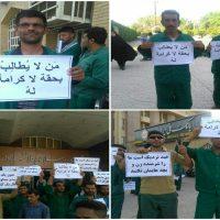 اعتصام عمال بلدية الأحواز العاصمة احتجاجا على عدم رواتبهم
